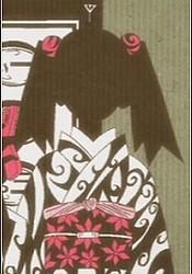 Sayonara Zetsubou Sensei Jo: Zoku Zetsubou Shoujo Senshuu
