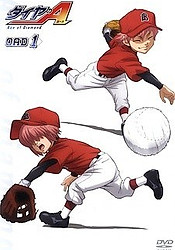 Diamond no Ace OVA