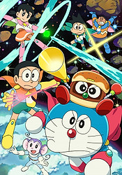 Doraemon Movie 35: Nobita no Space Heroes