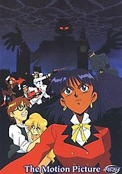 Fushigi no Umi no Nadia: Original Movie