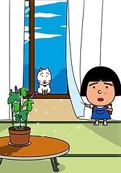 Sumiko (TV)