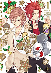 Brothers Conflict: Seiya