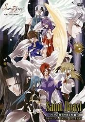 Saint Beast: Ikusen no Hiru to Yoru-hen