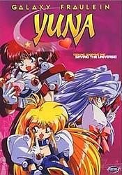Ginga Ojousama Densetsu Yuna: Kanashimi no Siren