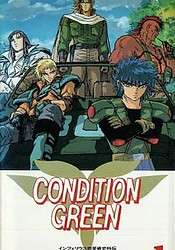 Inferious Wakusei Senshi Gaiden Condition Green