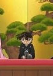 Meitantei Conan Tokubetsu-hen: Kinga Shinnen Mouri Kogorou