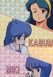 Super Real Mahjong: Kasumi Miki Shouko no Hajimemashite
