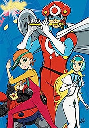 Time Bokan Series: Yattodetaman