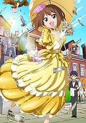 Takamiya Nasuno Desu!: Teekyuu Spin-off Specials