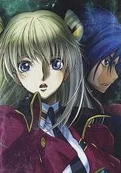 Code Geass: Boukoku no Akito 4 - Nikushimi no Kioku Kara Picture Drama