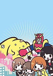 Wooser no Sono Higurashi: Ken to Pants to Wooser to