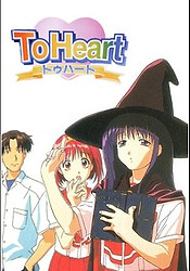 To Heart Omake