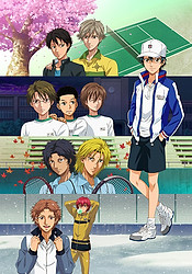 Tennis no Ouji-sama: Another Story II - Ano Toki no Bokura