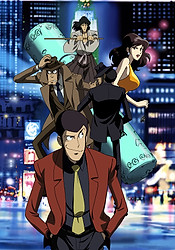 """Lupin III: Episode 0 """"First Contact"""""""