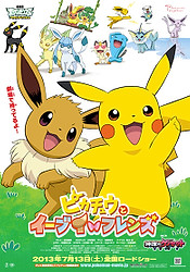 Pokémon: Pikachu to Eevee Friends