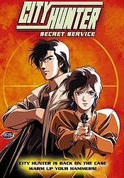 City Hunter: The Secret Service