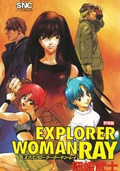 Explorer Woman Ray