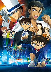 Detective Conan Movie 23: Konjou no Fist
