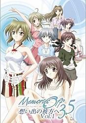 Memories Off 3.5