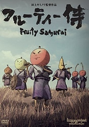 Fruity Samurai