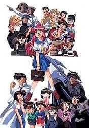 Bannou Bunka Neko-Musume (1998)