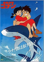 Mirai Shounen Conan (Movie)
