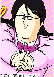 Kakko Kawaii Sengen! 2