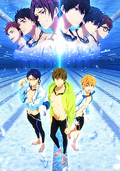 Free! Road to the World - Yume