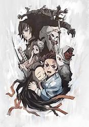 Kimetsu no Yaiba: Kyoudai no Kizuna