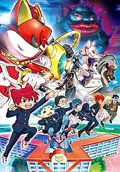 Youkai Watch Jam: Yo-Kai Gakuen Y - Neko wa Hero ni Nareru ka