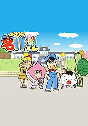 Ahare! Meisaku-kun 3rd Season