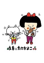 Gifu no Tatekayoko