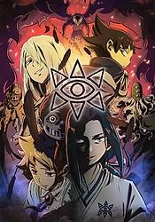 Muhyo to Roujii no Mahouritsu Soudan Jimusho 2nd Season