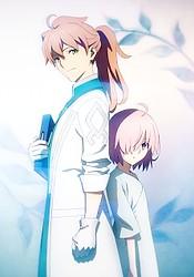 Fate/Grand Order: Zettai Majuu Sensen Babylonia Episode 0 - Initium Iter