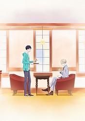 Housekisho Richard-shi no Nazo Kantei