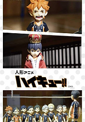 HAIKYUU!! Stop-Motion Anime