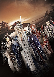 Thunderbolt Fantasy: Touri-ken Yuuki 2