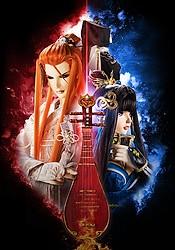 Thunderbolt Fantasy: Seiyuu Genka