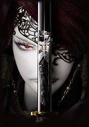 Thunderbolt Fantasy: Seishi Ikken