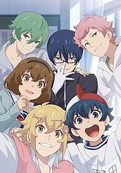 Chuubyou Gekihatsu Boy OVA