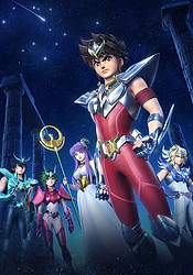 Saint Seiya: Knights of the Zodiac Part 2