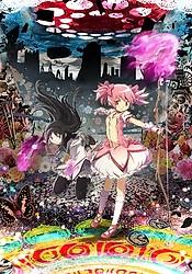 Mahou Shoujo Madoka☆Magica Movie 2: Eien no Monogatari