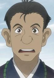"""Hi no Tori """"Dougo Onsen-hen"""""""