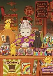 Fushigi Dakashiya Movie: Zenitendou - Tsuritai Yaki