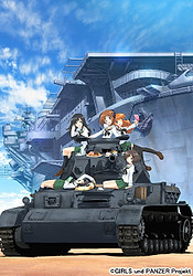 Girls und Panzer: Shoukai Shimasu!
