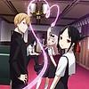 """Kaguya-sama wa Kokurasetai: Tensai-tachi no Renai Zunousen"" (Kaguya-sama: Love is War) TV anime starts January 12th, new visual also revealed"
