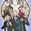 """Visual revealed for """"Lupin III: Goodbye Partner"""" TV special"""