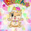 """""""Yousei Chiitan☆"""" TV anime delayed, new premiere TBD"""
