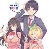 """""""Kawaikereba Hentai demo Suki ni Natte Kuremasu ka?"""" TV anime announced"""