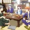 "New ""Fruits Basket"" TV anime starts April 5th"